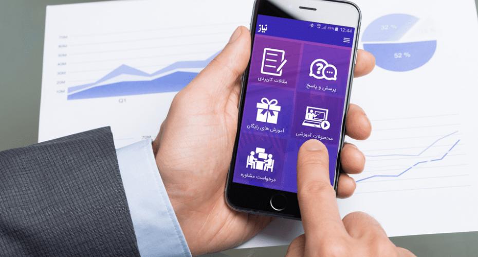 اپلیکیشن آموزش حسابداری