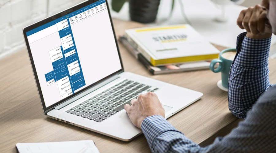 آموزش نرم افزار حسابداری هلو